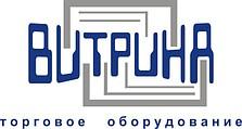 ЧП Витрина