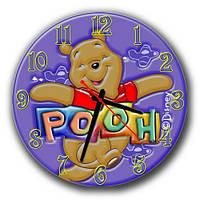 """Часы настенные круглые """"Весёлый Винни"""" отличный подарок ребёнку  30х30 см"""