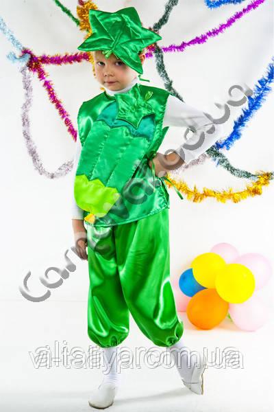 Костюм кабачок своими руками для мальчика