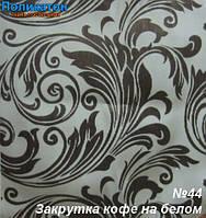 Ткань постельная Поликоттон - Закрутка кофе на белом (R)