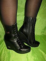 Кожаные зимние Ботинки на платформе с довязом