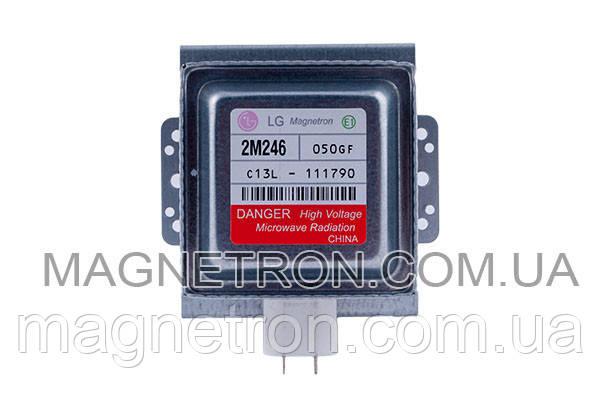Магнетрон для микроволновой печи 2M246-050GF LG (Китай), фото 2