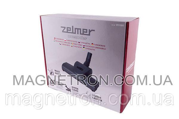 Турбощетка в трубу для пылесосов Zelmer ZVCA90TB 11002224, фото 2