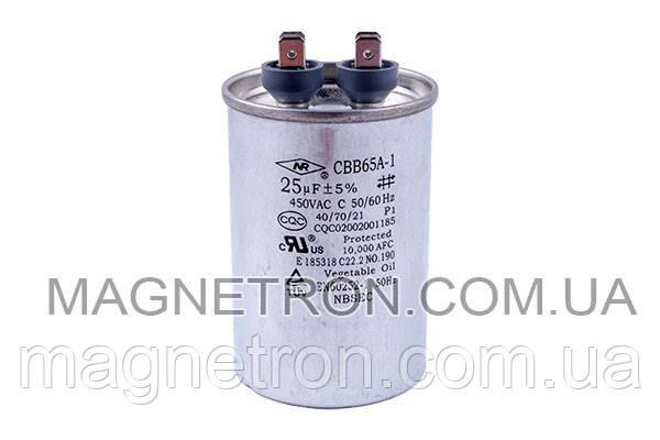 Конденсатор для кондиционера 25uF 450V CBB65A-1, фото 2