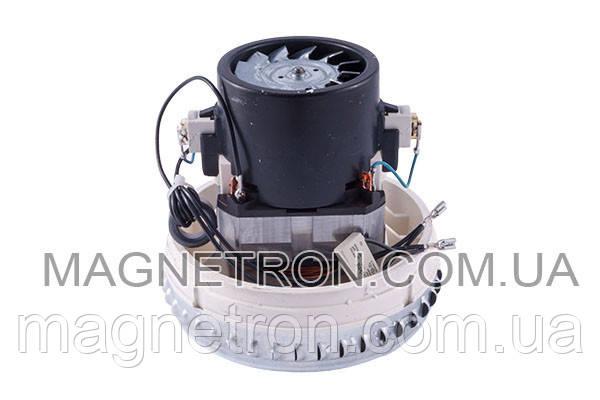 Двигатель (мотор) для моющего пылесоса Rowenta Domel 1300W 492.3.309 RS-RU3963
