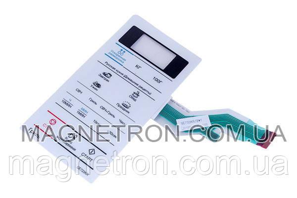 Сенсорная панель управления для СВЧ печи Samsung GE733KR DE34-00385J, фото 2
