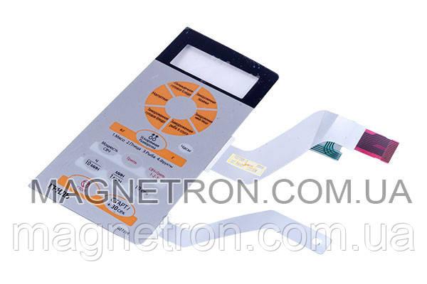 Сенсорная панель управления для СВЧ печи Samsung G273VR-S DE34-00193L, фото 2