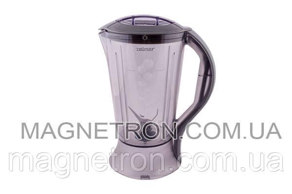 Чаша 1250ml для блендера Zelmer 477.0200 797893, фото 2