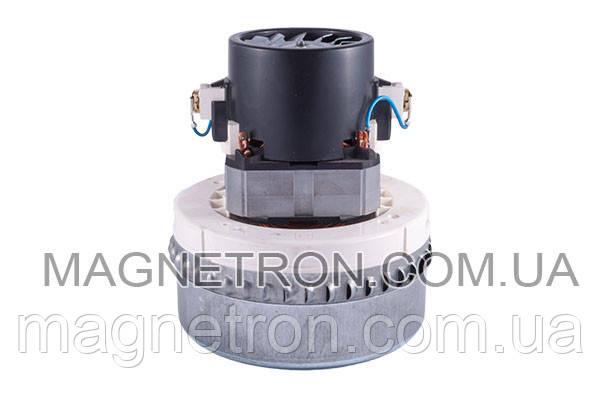 Мотор (двигатель) для пылесоса THOMAS MKM7363/12 1600W 100353, фото 2