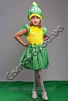 Карнавальный костюм Кукуруза