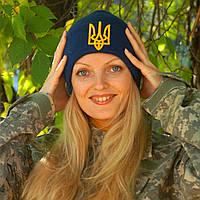 """Шапка """"Тризуб"""" синя, зимова, купити шапку символіка, тризуб шапка, купити тризуб шапка українська жовта"""