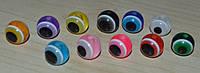 Бусины от сглаза. глаза для игрушек.12 мм.