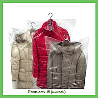 Чехлы для одежды полиэтиленовые 90 (см)