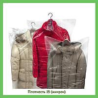 Чехлы для хранение одежды полиэтиленовые 130 (см) 50 (шт)