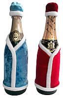 Костюм для бутылок шампанского сшить
