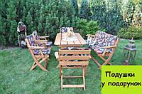 """Садові меблі """"Дора"""". Стіл + 4 крісла + лавка 3 ос."""