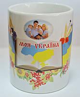 "Чашка ""Моя Украина"" 330 мл"