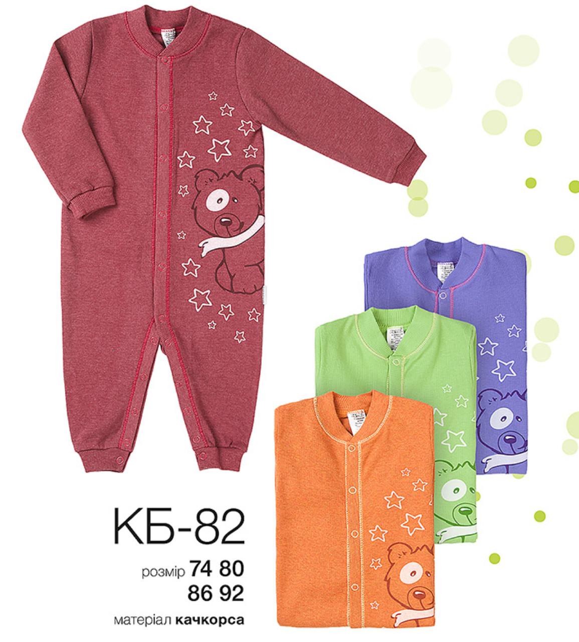 дешевая детская одежда из украины наложенным платежом