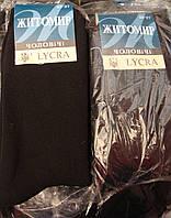 Носки мужские , фото 1