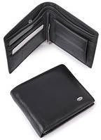 Мужской кожаный кошелек портмоне Dr. Bond с зажимом для купюр натуральная кожа