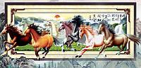 """Алмазная вышивка """"Красивые лошади"""" (набор алмазной мозаики)"""