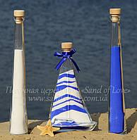 Набор для песочной церемонии №11