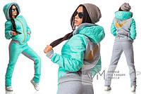 Костюм спортивный женский зимний комбинированный