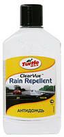 Антидождь Turtle Wax Clear Vue Rain Repellent T3998/FG6538