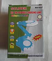 Настольная лампа трансформер SD-923 24LEDS