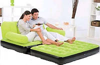 BestWay Надувной диван-трансформер  (188x152x64) Версия Делюкс !
