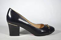 Женские удобные туфли Clotilde натур.кожа