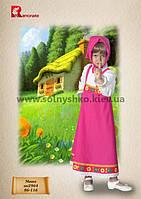 Карнавальный костюм для девочки Маша №3R