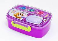 Ланчбокс (контейнер для еды) Принцесса София 704136