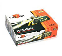 Ксенон Cyclon Slim 35W НB4 (9006) 5000K Xenon