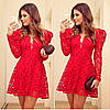 Red Beauty Tunic