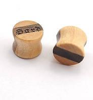 Плаги, диаметр 12мм для пирсинга ушей из кокосового дерева.