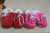 Детские пинетки для девочки 11-12 см