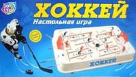 Настольная игра - хоккей 0701 на штангах, 51-28-15см, в кор-ке, 53,5-29-6см