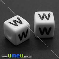 """Бусина пластиковая Куб буква """"W"""", 10х10 мм, Белая, 1 шт. (BUS-004375)"""