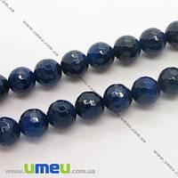 Бусина натуральный камень Агат синий, 8 мм, Круглая граненая, 1 шт. (BUS-005449)