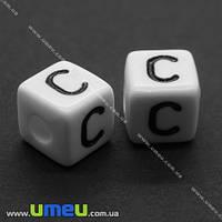 "Бусина пластиковая Куб буква ""C"", 10х10 мм, Белая, 1 шт. (BUS-004355)"