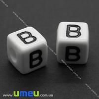 """Бусина пластиковая Куб буква """"B"""", 10х10 мм, Белая, 1 шт. (BUS-004354)"""