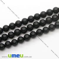 Бусина натуральный камень Агат черный матовый, 6 мм, Круглая, 1 шт. (BUS-005156)