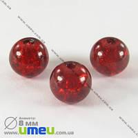 Бусина стеклянная Битое стекло, 8 мм, Красная, Круглая, 1 шт (BUS-001061)