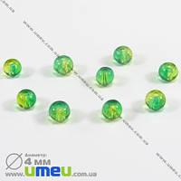 Бусина стеклянная Битое стекло, 4 мм, Желто-зеленая, Круглая, 50 шт. (BUS-002700)