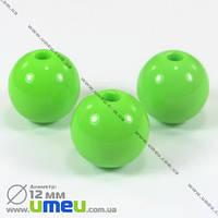 Бусина пластиковая Круглая, 12 мм, Зеленая, 1 шт. (BUS-002907)