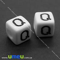 """Бусина пластиковая Куб буква """"Q"""", 10х10 мм, Белая, 1 шт. (BUS-004369)"""