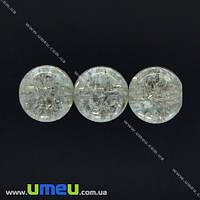 Бусина стеклянная Битое стекло, 12 мм, Прозрачная, Круглая, 1 шт. (BUS-007895)