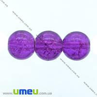 Бусина стеклянная Битое стекло, 8 мм, Сиреневая, Круглая, 1 шт (BUS-007140)