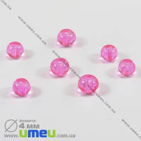 Бусина стеклянная Битое стекло, 4 мм, Розовая, Круглая, 50 шт. (BUS-002695)